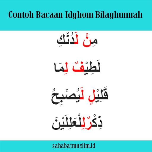 Huruf Idgham Bilaghunnah