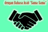 Bahasa Arab Sama-Sama