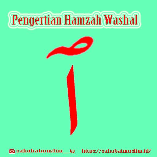 Hamzah Washal