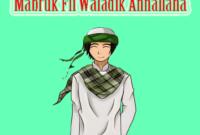 Arti Mabruk