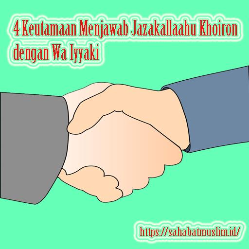 Wa Iyyaki Artinya