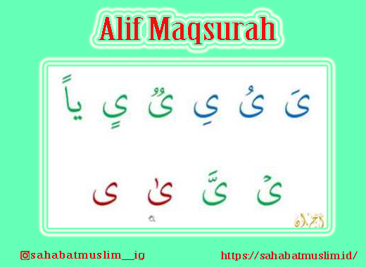 Alif Maqsurah