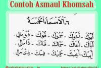 Asmaul Khomsah