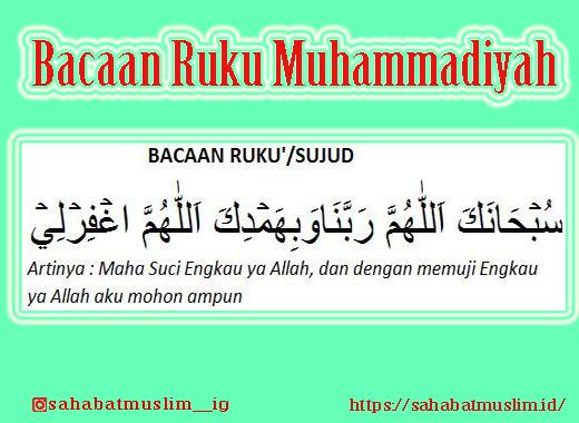 Bacaan Ruku Muhammadiyah
