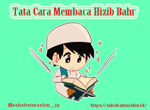 Hizib Bahr