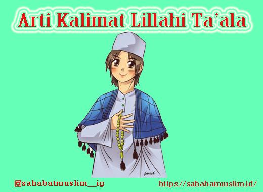Lillahi Ta'ala