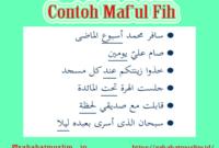 Maf'ul Fih