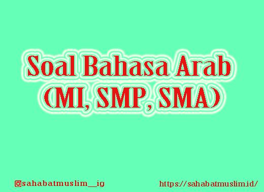 Soal Bahasa Arab