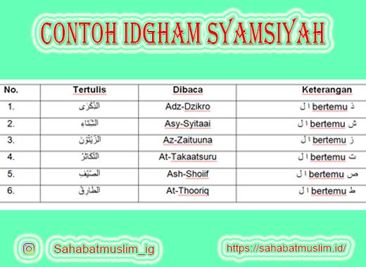 Idgham Syamsiyah