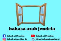 bahasa arab jendela